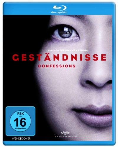 Geständnisse - Confessions [Blu-ray]