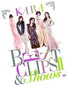 KARA BEST CLIPS II&SHOWS(初回限定盤) [DVD]