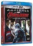 Vengadores: La Era De Ultr�n (BD 3D + 2D) [Blu-ray]