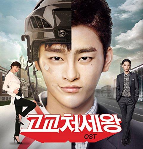 high-school-king-of-savvy-ost-tvn-tv-drama