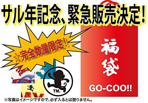 GO-COO!!ゴクー悟空本舗 2016福袋(35,000円〜40,000円相当) (L)