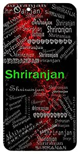 Shriranjan (Lord Vishnu) Name & Sign Printed All over customize & Personalized!! Protective back cover for your Smart Phone : Samsung Galaxy E-7