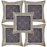 Traditional Handmade Designer Indian Brocade Patchwork Silk Cushion Cover Home Decor 16 X 16 Inches
