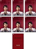 ガリレオ II 全6巻+ガリレオ XX [レンタル落ち] 全7巻セット [マーケットプレイスDVDセット商品]