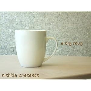 マグカップ(500ml)/白い/陶器製/大容量/コーヒー/紅茶/ジュース/牛乳/カフェオレ