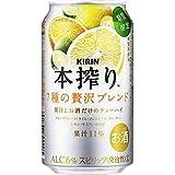 キリン 本搾りチューハイ 7種の贅沢ブレンド 缶 350ml×24本