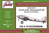 A&W144047 1/144 川崎キ-96 試作双発戦闘機