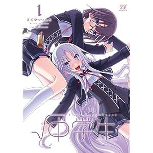 Amazon.co.jp: √中学生