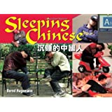 Sleeping Chineseby Bernd Hagemann