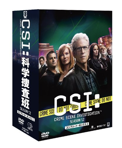 CSI:科学捜査班 シーズン12 コンプリートDVD BOX-1