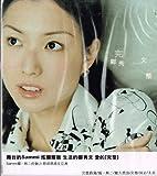 Perfect (Mandrian) by Sammi Cheng (2001-08-02)