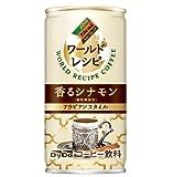 ダイドーブレンド ワールドレシピ 香るシナモン アラビアンスタイル 185g×90缶 [3CS]