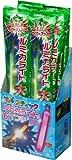 ルミカライト 大閃光 グリーン 12入り BOX