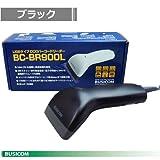ビジコム バーコードリーダー 二アレンジCCD USB 黒 BC-BR900L-B