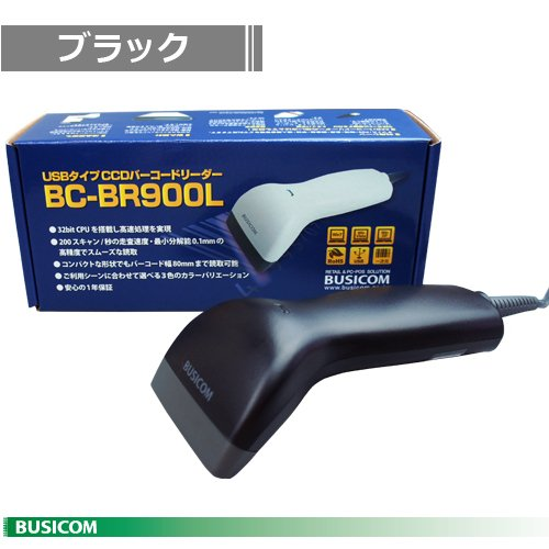 Busicom barcode reader-2 arrangement CCD USB black BC-BR900L-B