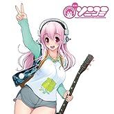 モット! ソニコミ 限定版 (「すうぃーとな衣装」DLコード 同梱)