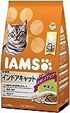 アイムス (IAMS) 成猫用 インドアキャット チキン 1.5kg(375g×4)  猫用ドライフード