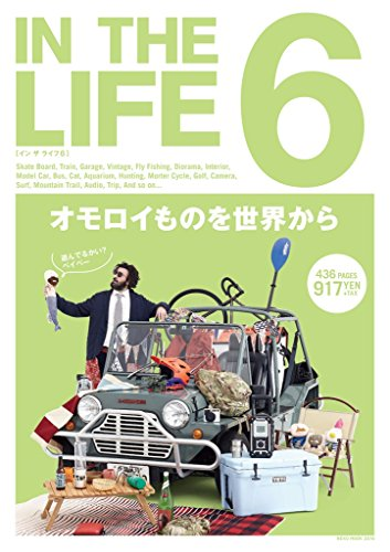 IN THE LIFE 2016年Vol.6 大きい表紙画像