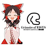 Grimoire of IOSYS -東方BEST ALBUM vol.1 LIGHT
