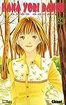 Hana Yori Dango, tome 24