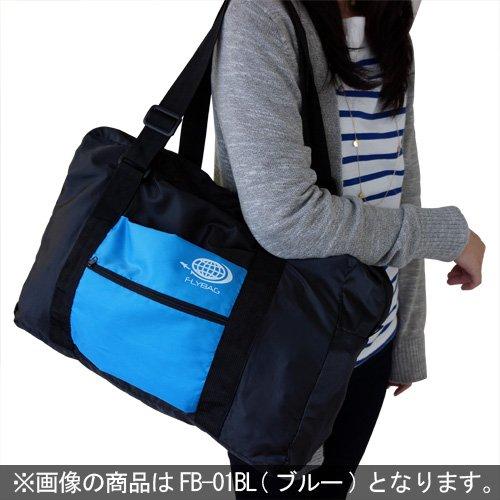 【折り畳みボストンバッグ・トラベルバッグ】 キャリーに通せる フォールディングバッグ FLY BAG-01 (ブラック×ブラック)
