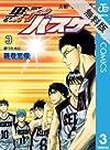 黒子のバスケ 3 【期間限定 無料お試し版】 (ジャンプコミックスDIGITAL)