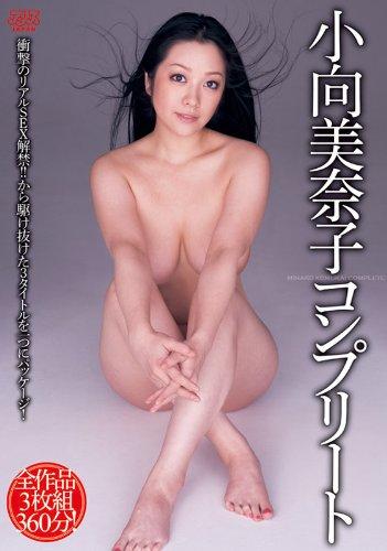 小向美奈子 コンプリート [DVD]
