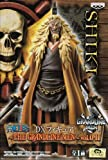 ワンピース DXフィギュア THE GRANDLINE MEN vol.0-Ⅱ シキ