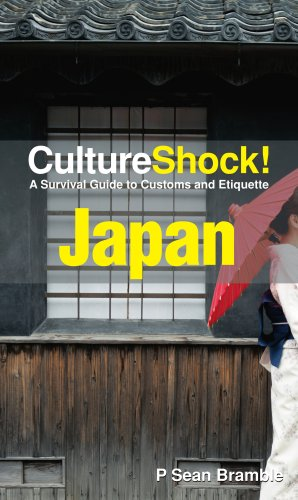 culture shock japan How to survive culture shock when moving to and living in the intense metropolis of tokyo, japan living in tokyo as an expat how to survive culture shock by.