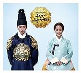 屋根部屋の皇太子 韓国ドラマOST Part. 2 (SBS) (韓国盤)