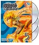 Naruto Shippuden: Uncut - Set 5 (ep.5...
