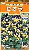 サカタのタネ 実咲花7521 ビオラ ヘレンマウント 00907521