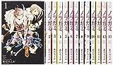ノラガミ コミック 1-13巻セット (講談社コミックス月刊マガジン)