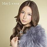 May J.「心の鍵」