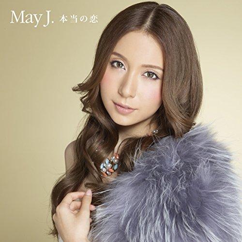 May J. 本当の恋