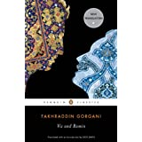 Vis and Ramin (Penguin Classics)by Fakhraddin Gorgani