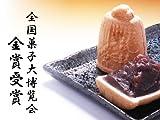 【ギフト選択可能】金賞受賞 加古川銘菓 鶴林梵鐘 最中 15個入り