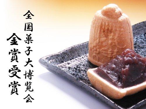 【ギフト選択可能】金賞受賞 加古川銘菓 鶴林梵鐘 最中 10個入り