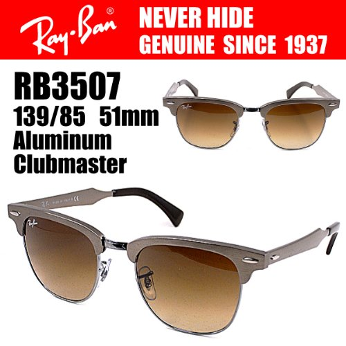 rb3507  clubmaster rb3507