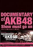Image de AKB48 - Documentary Of Akb48 Show Must Go On Shoujo Tachi Ha Kizutsuki Nagara.Yume Wo Miru Special Edition (2BDS) [Japan BD] TBR-23250D