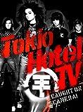 echange, troc  - Tokio Hotel TV - Caught on Camera ! Edition Deluxe limitée 2 DVD