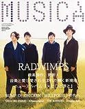 MUSICA (ムジカ) 2013年 12月号 [雑誌]