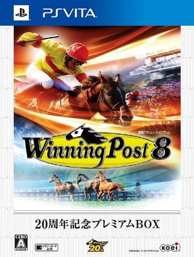 【ゲーム 買取】Winning Post 8 20周年記念プレミアムBOX