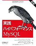 MySQL 2