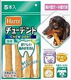 ハーツ (Hartz) チューデント 超小型ー小型犬用 5本入