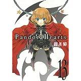 PandoraHearts(13) (�f�t�@���^�W�[�R�~�b�N�X)�]�� �~�ɂ��