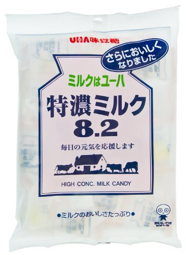 High Concentrated Milk Hard Candy (Japanese Import)