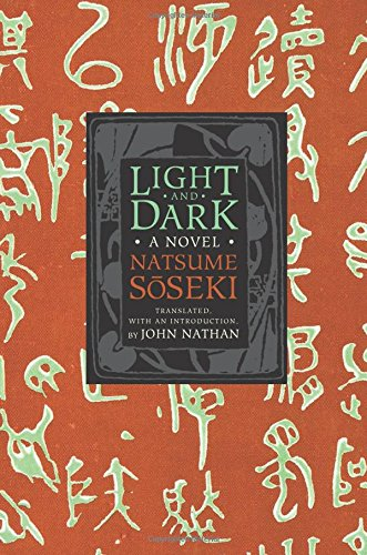 light and dark in the book sonnys This list contains a lovely selection of fiction and non-fiction books that can be used during a topic about light and dark this resource is available in standard, eco black and white, super eco colour and super eco black and white.