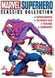 Marvel Superhero Classics Collection [UK Import]