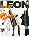 Snap LEON (スナップレオン) vol.10 2013年 11月号 [雑誌]